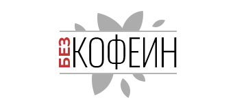reshape_badge_bez_kofein