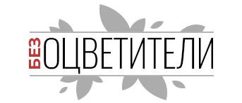 reshape_badge_bez_ocvetiteli
